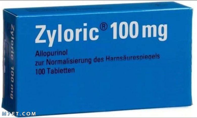 دواء زيلوريك