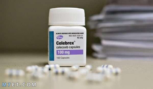 دواء سليبركس Celebrex