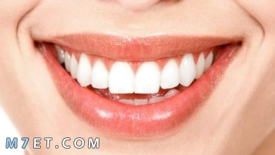 Photo of كيفية تبييض الاسنان بسرعة | افضل وصفات تبييض الاسنان