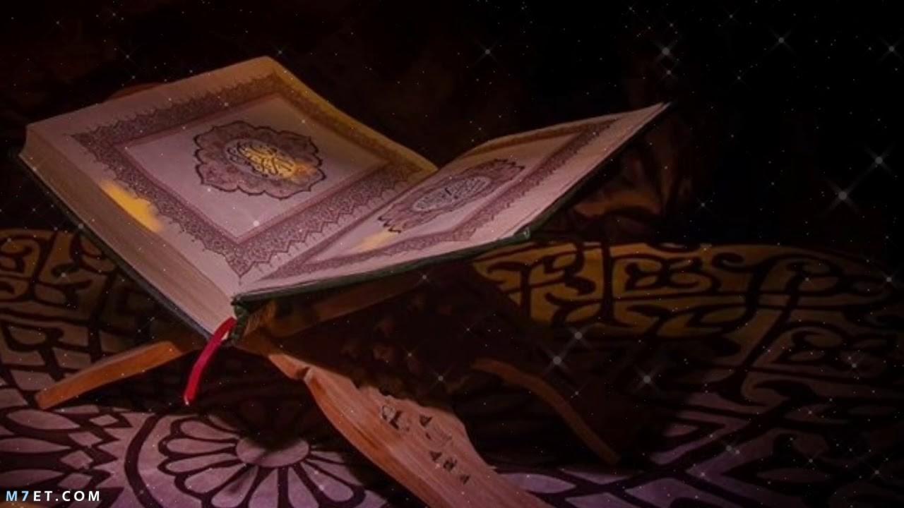 ما هي أقل وأكثر مدة لختم القرآن الكريم