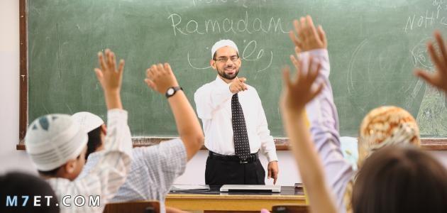 تعريف القيم الإسلامية