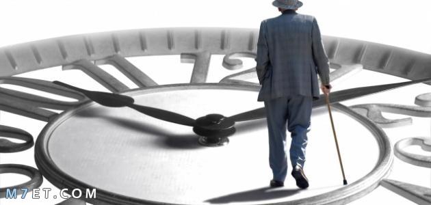 العلاج بخط الزمن