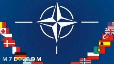 Photo of اين يقع مقر حلف الناتو وأهم المعلومات عنه