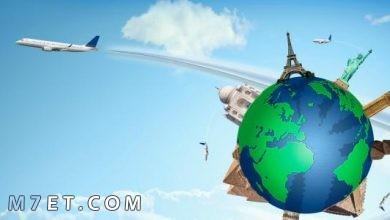 Photo of ما هي اهمية السفر | إيجابيات وفوائد السفر