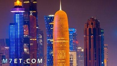 Photo of أكبر مدن قطر | واهم المعالم السياحية بها