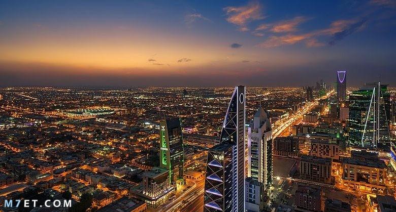 اين اذهب في الرياض
