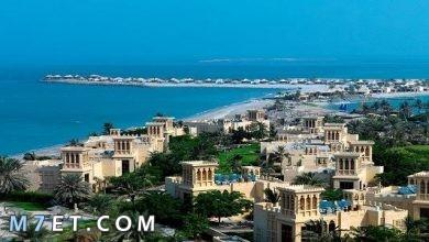Photo of اين توجد مدينة رأس الخيمة واهم معالمها السياحية