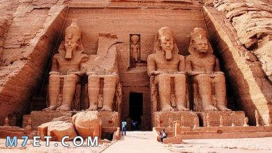 Photo of اين يوجد معبد ابو سمبل وكيف تم نقله
