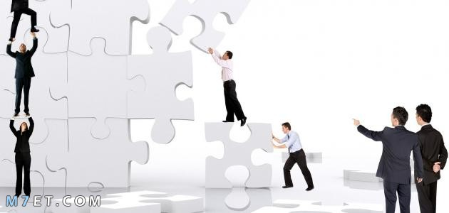 مفهوم العمل