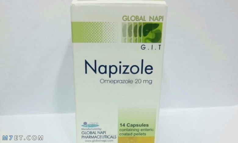دواء نابيزول