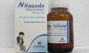 دواعي استعمال دواء نيتازود والآثار الجانبية له