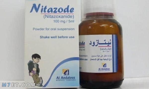 دواء نيتازود