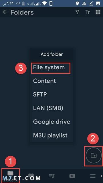 واجهة التطبيق اضافة مجلد