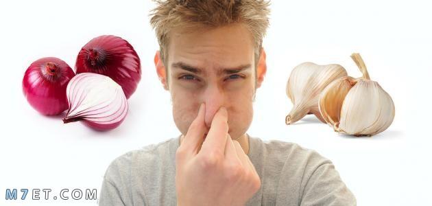 كيفية التخلص من رائحة الثوم بعد اكله