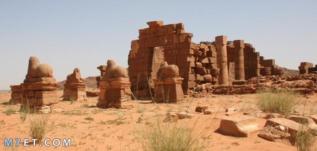 بحث عن السودان