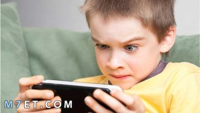 Photo of آثار الهاتف النقال على الأطفال | اهم الاثار الإيجابية والسلبية للهاتف