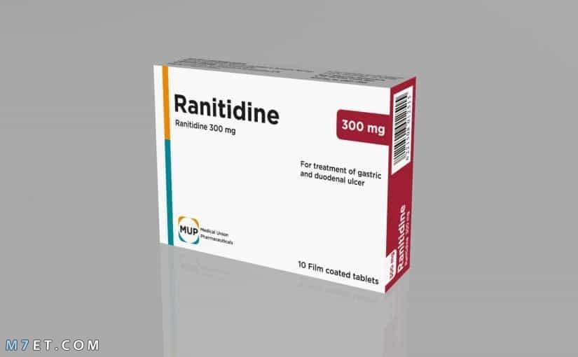 دواء لعلاج المعدة
