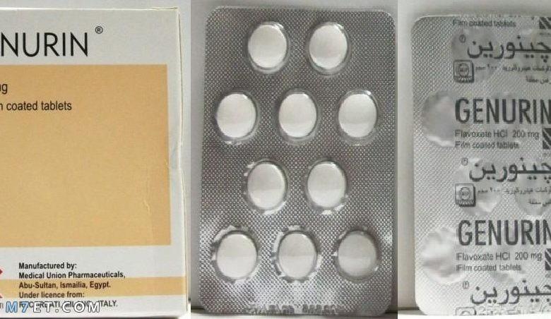 دواء جينورين
