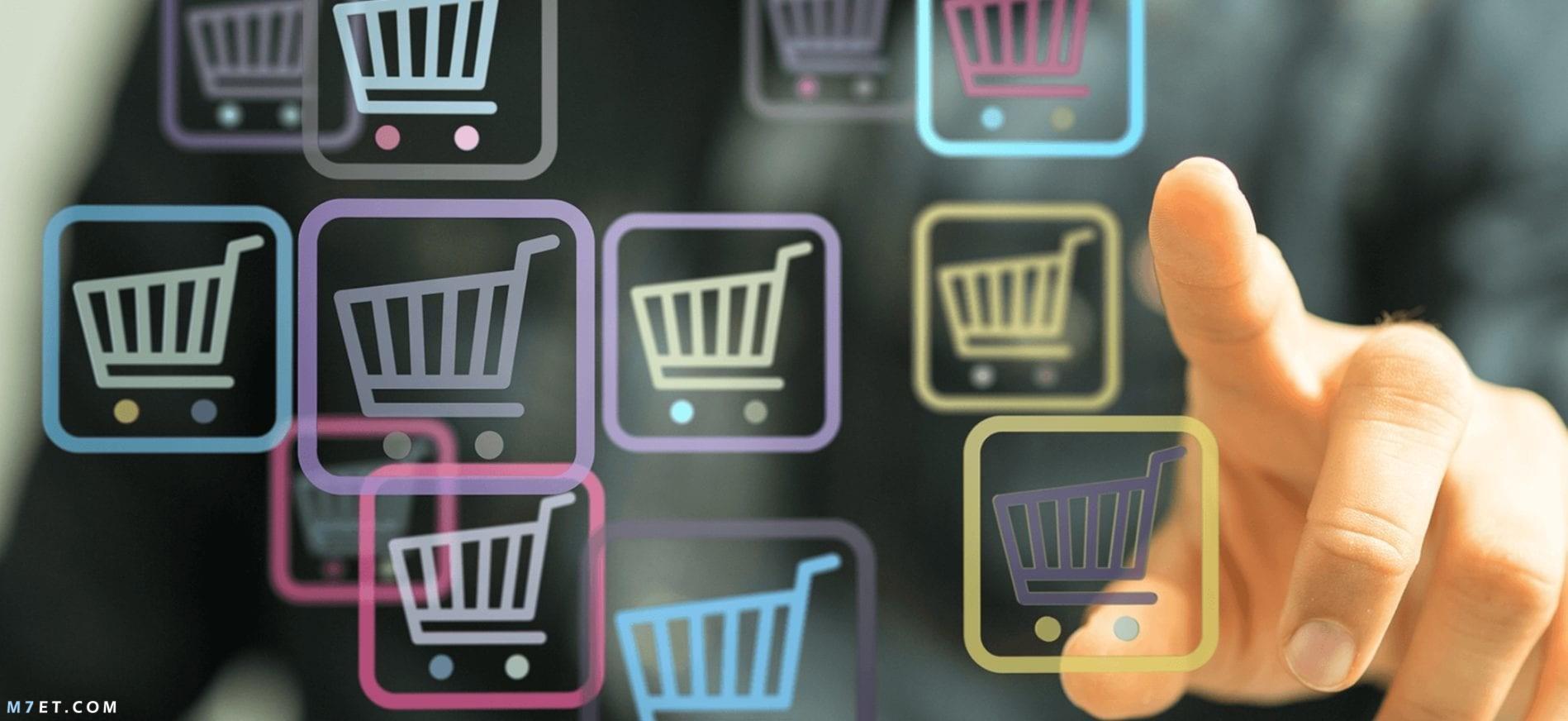 أهمية التجارة الإلكترونية