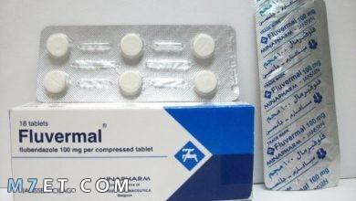 Photo of دواء فلوفيرمال| احسن دواء لعلاج الديدان