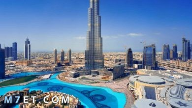 Photo of الهجرة إلى دبي | المستندات المطلوبة للحصول علي تأشيرة