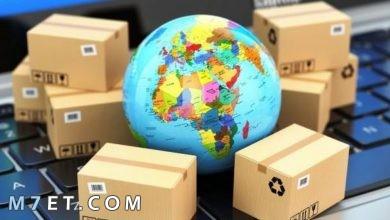 Photo of أهمية التجارة الإلكترونية وأهدافها وخصائصها وأهم فوائدها واحتياجاتها ومتطلباتها
