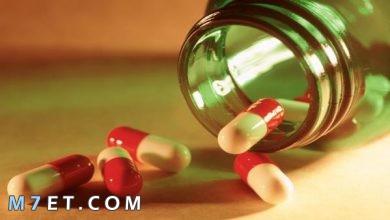 Photo of اضرار وعواقب الاستعمال الخاطئ للمضادات الحيوية