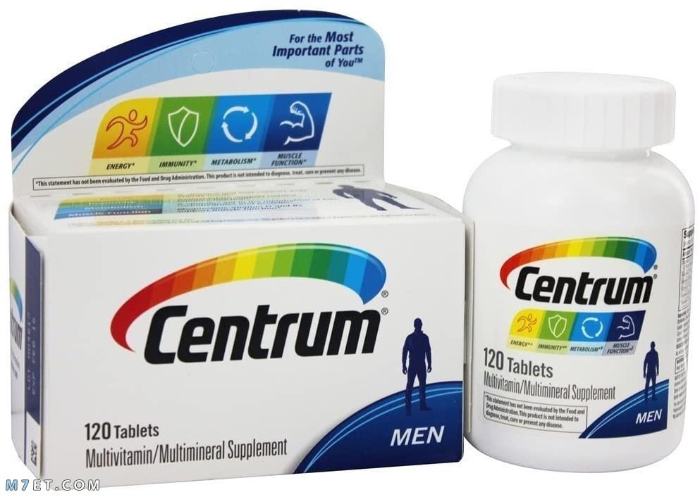 دواء سنتروم Centrum