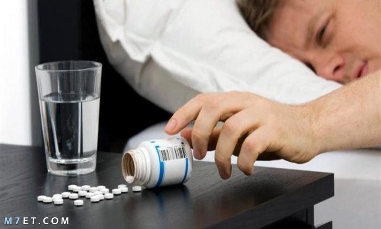 أقوى دواء منوم للكبار