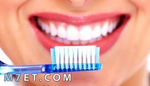 المحافظة على الاسنان