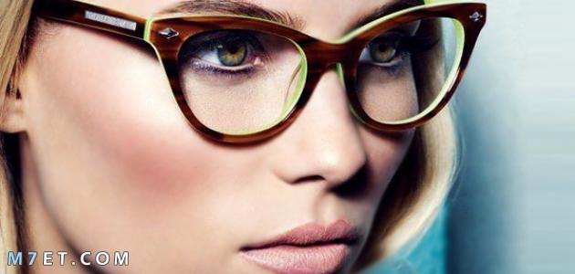 أنواع النظارات الطبية