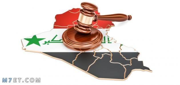 بحث عن دولة العراق