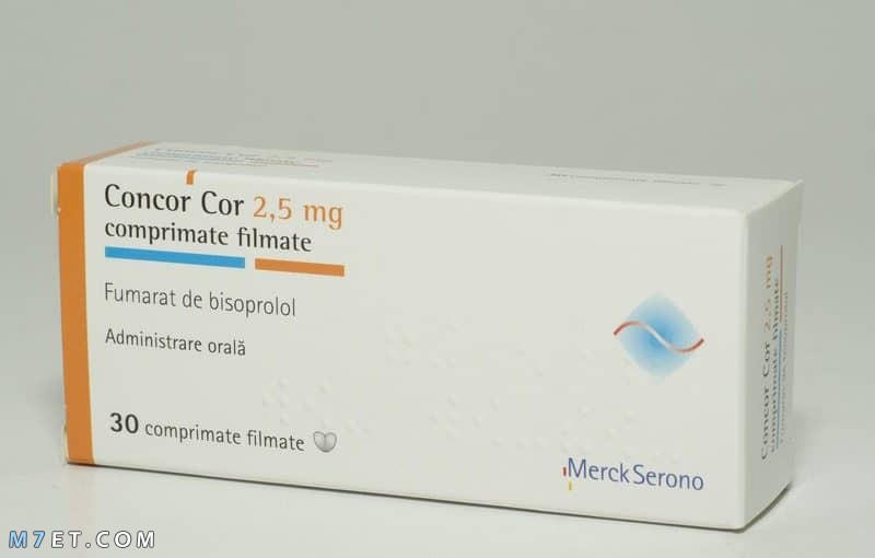 دواء كونكور