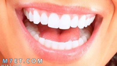 Photo of أفضل طرق لتبييض الاسنان باستخدام المواد الطبيعية