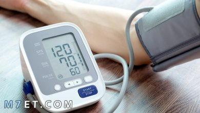 Photo of جهاز قياس الضغط وأهم أنواعه