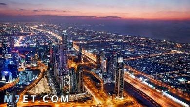 Photo of اكبر مدينة في عمان واهم معالمها السياحية
