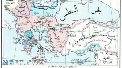 Photo of معلومات تفصيلية عن الدولة البيزنطية