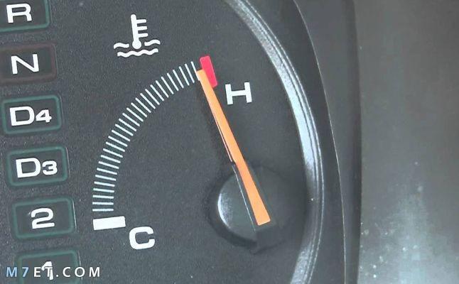 حل ارتفاع حرارة السيارة