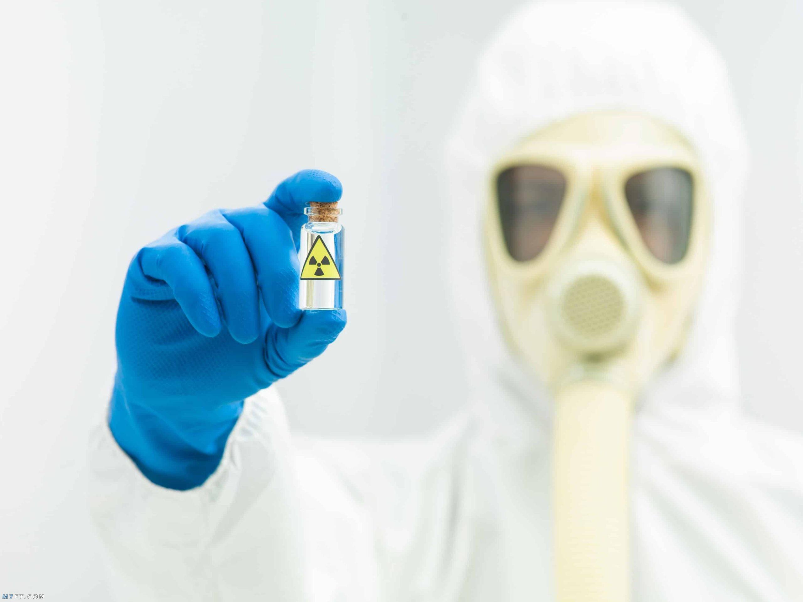 الوقاية من الاشعاع