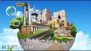 Photo of أهم مدن سوريا | ومعالمها الطبيعية والتاريخية