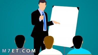 Photo of أهمية مصادر التعلم | 10 أنواع لمصادر التعلم