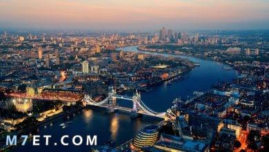 Photo of أفضل مدن سياحية في بريطانيا لعام 2021