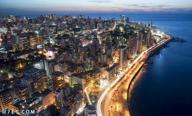اين اذهب في بيروت