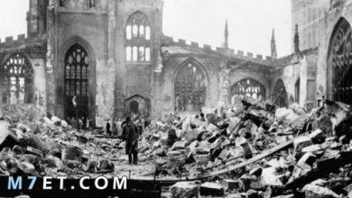 Photo of اثار الحرب العالمية الثانية