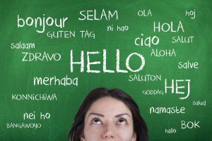 ما هي أسهل لغة في العالم