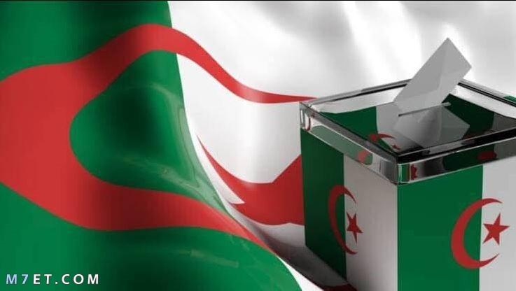 أكبر دولة عربية في الوطن العربي