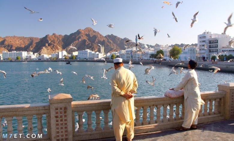 أكبر مدينة في سلطنة عمان