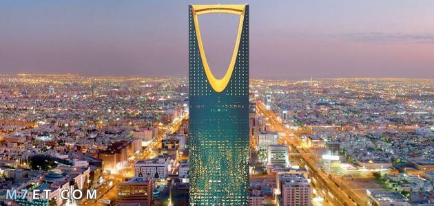اكبر مدن السعودية من حيث المساحة