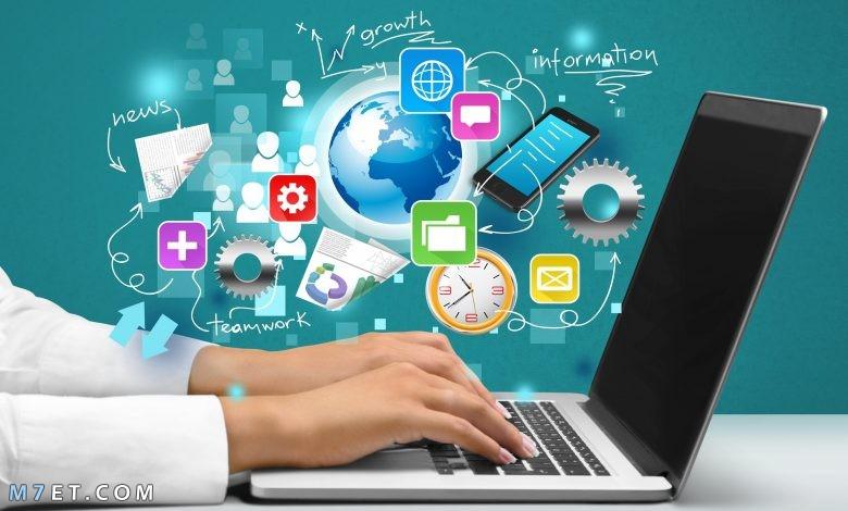 أهمية التعليم الإلكتروني