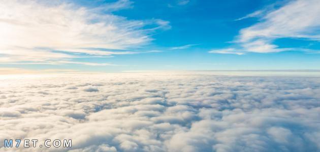 اول طبقات الغلاف الجوي